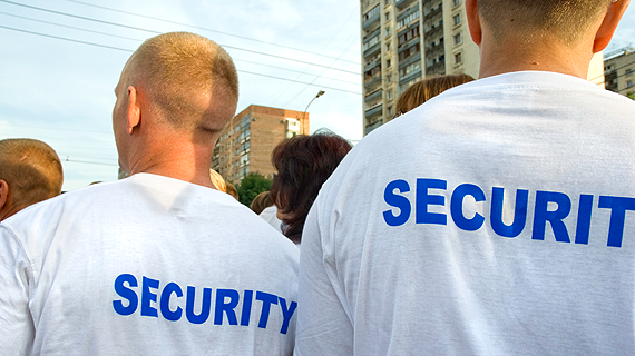 security_img