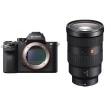 Sony Alpha a7R II Mirrorless Digital Camera with 24-70mm f2.8 Lens Kit 1
